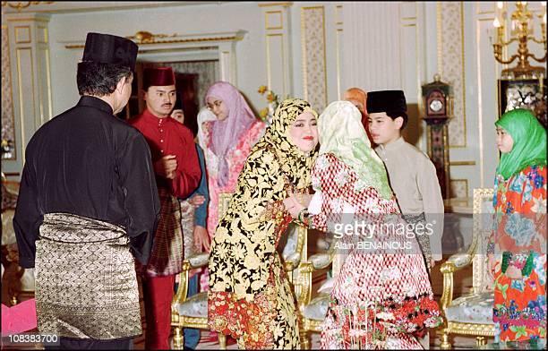 His majesty Sultan Haji Hassanal Bolkiah Mu Izzaddin Waddaulah and his two wives her majesty Raja Isteri Pengiran Anak Pengiran Saleha and Her Royal...
