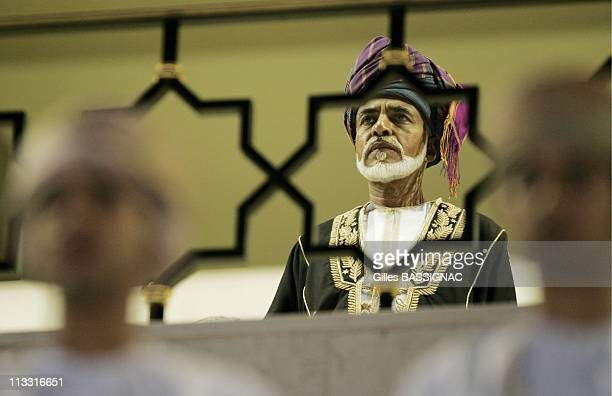 His Majesty Sultan Qaboos Bin Said Of Oman Attends The Students Parade At The Sultan Qaboos Sport Complex During The Celebration Of The 35Th National...