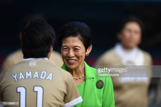 Hisako Princess Takamado greets players of Japan ahead of Playoff Round match between Japan and Puerto Rico at ZOZO Marine Stadium on day nine of the...