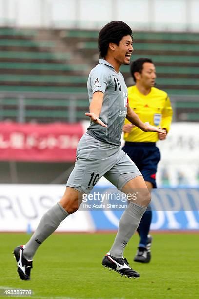 Hisashi Jogo of Avispa Fukuoka celebrates scoring his team's first goal during the JLeague second division match between FC Gifu and Avispa Fukuoka...
