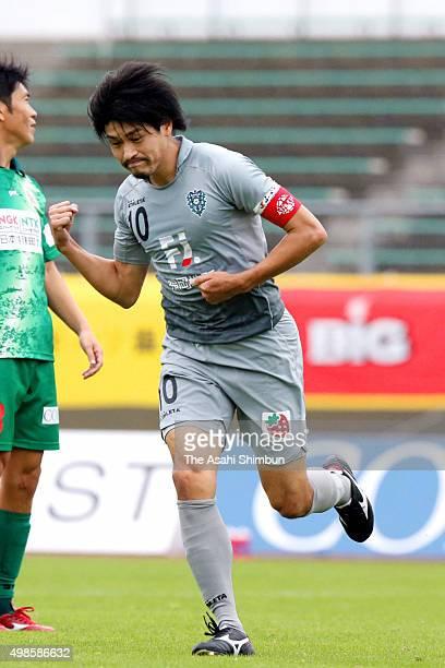 Hisashi Jogo of Avispa Fukuoka celebrates scoring his team's third goal during the JLeague second division match between FC Gifu and Avispa Fukuoka...