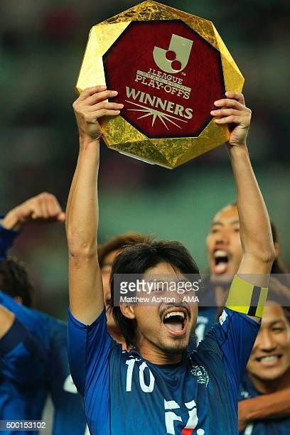 Hisashi Jogo of Avispa Fukuoka lifts the J2 Play Off Winners trophy during the J1 Promotion Play Off Final between Avispa Fukuoka and Cerezo Osaka at...