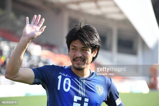 Hisashi Jogo of Avispa Fukuoka looks on after the JLeague J2 match between Avispa Fukuoka and Kyoto Sanga at Level 5 Stadium on March 12 2017 in...