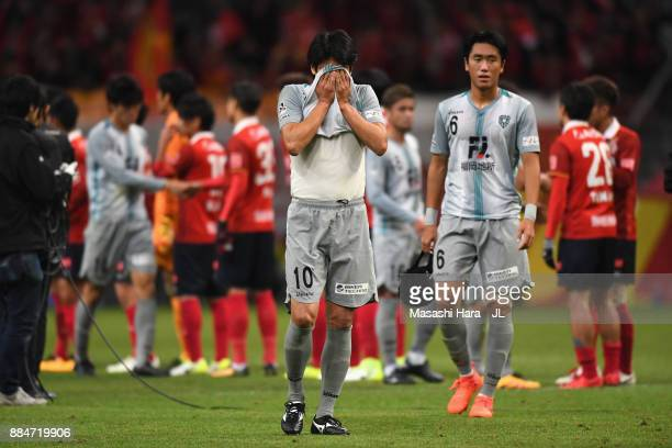 Hisashi Jogo of Avispa Fukuoka shows dejection as they missed the promotion after the scoreless draw in the JLeague J1 Promotion PlayOff Final...