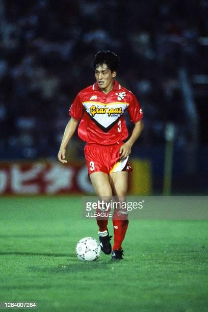 Hisataka Fujikawa of Nagoya Grampus Eight in action during the J.League Suntory Series match between Yokohama Marinos and Nagoya Grampus Eight at the...