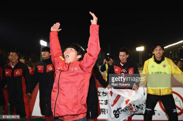 Hisato Sato and Nagoya Grampus players applaud supporters after their 42 victory in the JLeague J1 Promotion PlayOff semi final match between Nagoya...