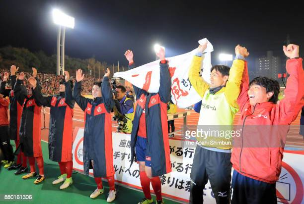 Hisato Sato and Nagoya Grampus players applaud supporters after their 41 victory in the JLeague J1 Promotion PlayOff semi final match between Nagoya...