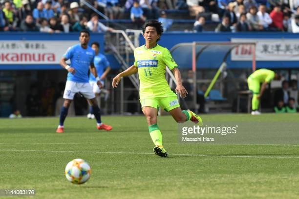 Hisato Sato of JEF United Chiba in action during the JLeague J2 match between Yokohama FC and JEF United Chiba at Nippatsu Mitsuzawa Stadium on April...