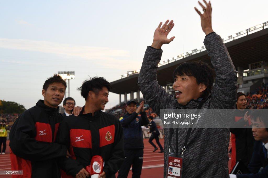 Nagoya Grampus v Shonan Bellmare - J.League J1 : ニュース写真