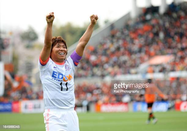 Hisato Sato of Sanfrecce Hiroshima celebrates scoring the fourth goal during the JLeague match between Shimizu SPulse and Sanfrecce Hiroshima at IAI...