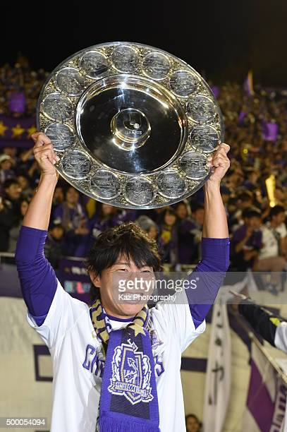 Hisato Sato of Sanfrecce Hiroshima lifts the Schale after winning the title during the J.League 2015 Championship final 2nd leg match between...