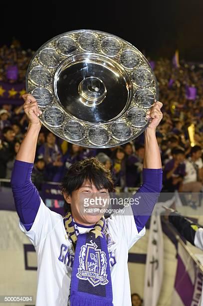 Hisato Sato of Sanfrecce Hiroshima lifts the Schale after winning the title during the J.League 2015 Championship final 2nd leg match between...