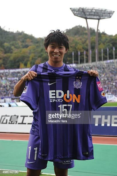 Hisato Sato of Sanfrecce Hiroshima poses after the J. League match between Sanfrecce Hiroshima and Shonan Bellmare at the Edion Stadium Hiroshima on...