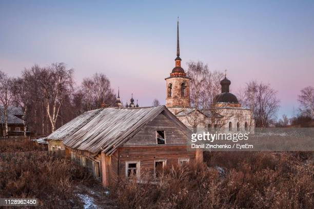 historic buildings against sky during sunset - zinchenko stock pictures, royalty-free photos & images