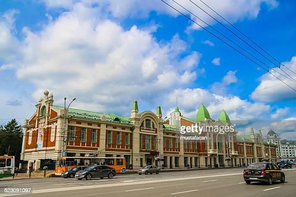 Historical building at  Krasny Avenue