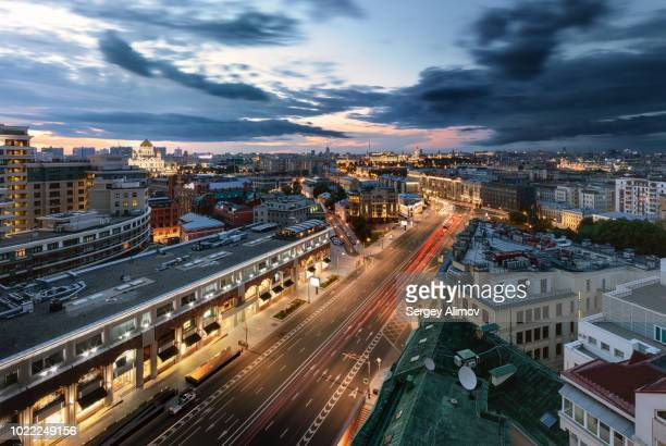 Historical center of Moscow after sunset