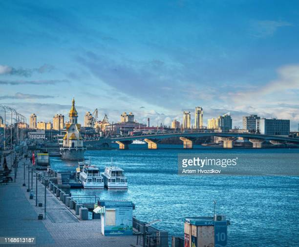 historical landscape of kyiv city - ukraine stock pictures, royalty-free photos & images