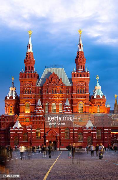 historical museum moscow - history museum stock pictures, royalty-free photos & images