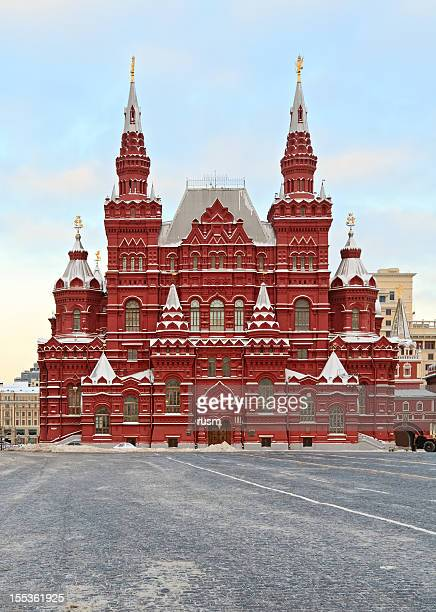 Historical Museum, Moscow, Russia