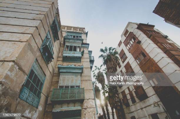 historical old jeddah - jeddah stock pictures, royalty-free photos & images