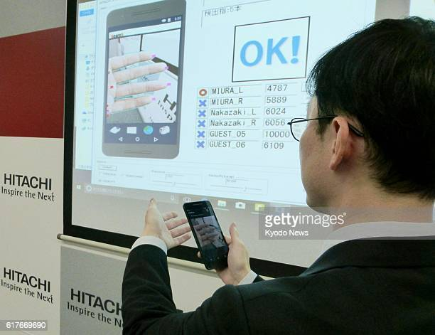Hitachi Ltd says in Tokyo on Oct 24 that it has developed a finger vein authentication system for use with a smartphone camera The electronics maker...
