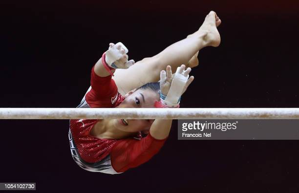 Hitomi Hatakeda of Japan competes in the Women's Uneven Bar Qualification during day three of the 2018 FIG Artistic Gymnastics Championships at...