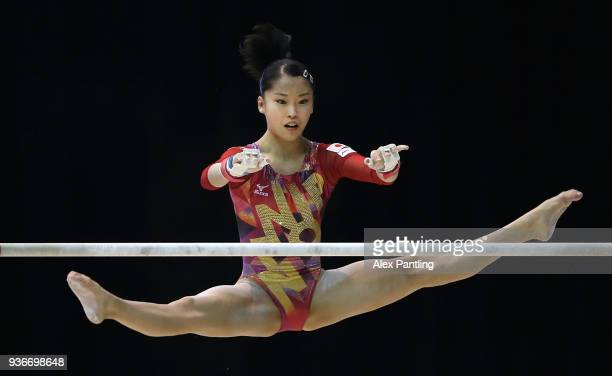 Hitomi Hatekeda of Japan competes on the unevan bars during day two of the 2018 Gymnastics World Cup at Arena Birmingham on March 22 2018 in...