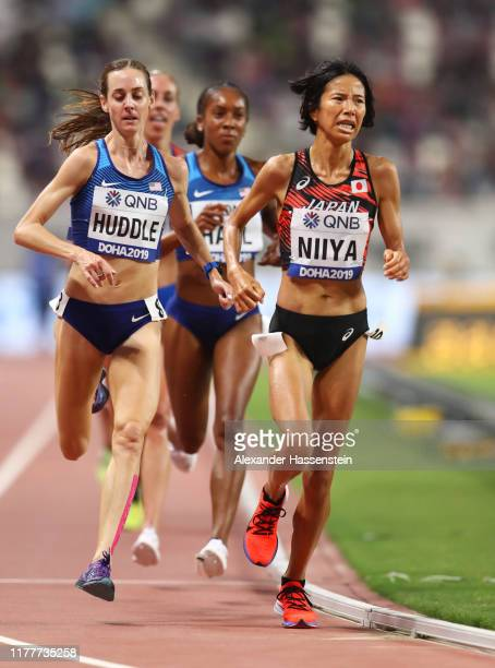 Hitomi Niiya of Japan and Molly Huddle of the United States compete in the Women's 10,000 Metres final during day two of 17th IAAF World Athletics...