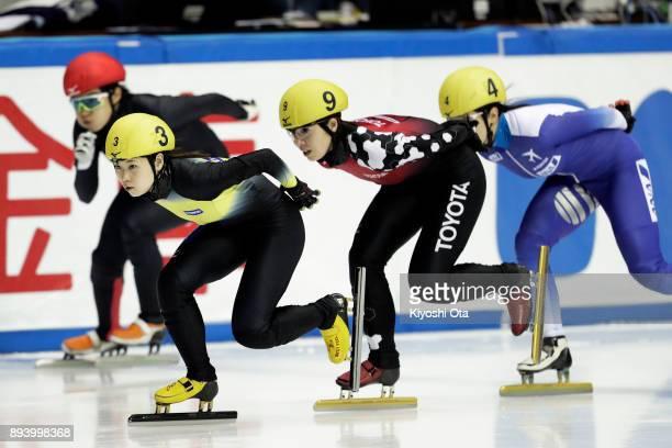 Hitomi Saito competes with Shione Kaminaga Ayuko Ito and Yuki Kikuchi in the Ladies' 1000m Final A during day two of the 40th All Japan Short Track...