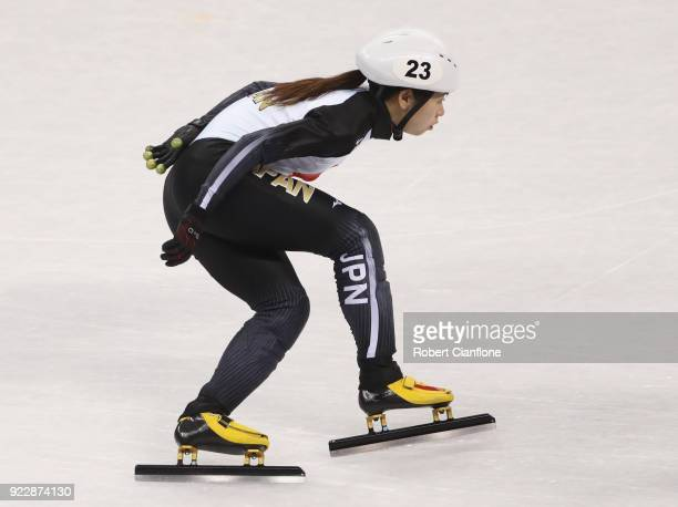 Hitomi Saito of Japan competes in the Ladies' 1000m Quarter Finals Short Track Speed Skating on day thirteen of the PyeongChang 2018 Winter Olympic...