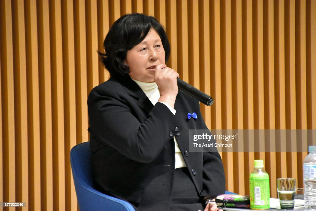 Hitomi Soga Former Abductee By North Korean Talks During A Session 40 Years After
