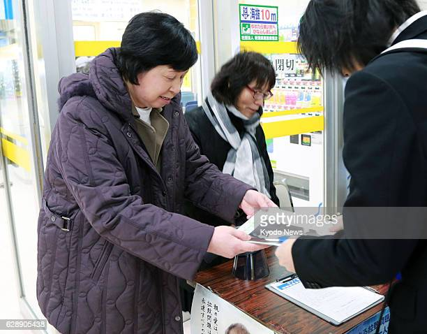 Hitomi Soga one of the five abductees repatriated to Japan from North Korea in 2002 collects signatures in Sado Niigata Prefecture on Dec 10 calling...