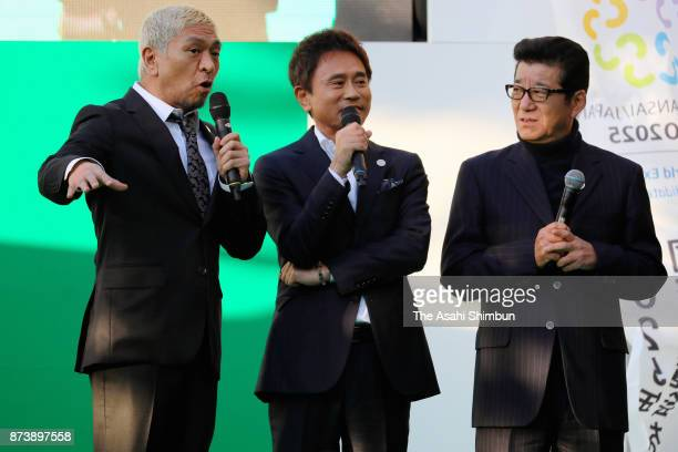 Hitoshi Matsumoto and Masaatoshi Hamada of comedian duo Downtown and Osaka Prefecture Governor Ichiro Matsui attend a promotion event to host the...