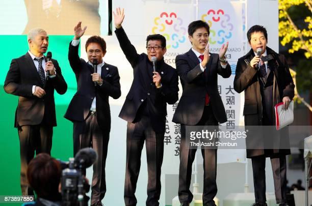 Hitoshi Matsumoto and Masaatoshi Hamada of comedian duo Downtown Osaka Prefecture Governor Ichiro Matsui Osaka City Mayor Hirofumi Yoshimura and...