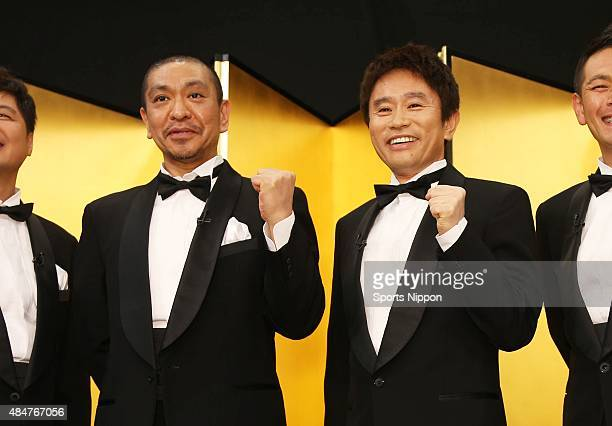 "Hitoshi Matsumoto and Masatoshi Hamada of comedy duo Downtown attend NTV year end special program ""Gaki No Tsukai Special - 24 Hours No Laughing""..."