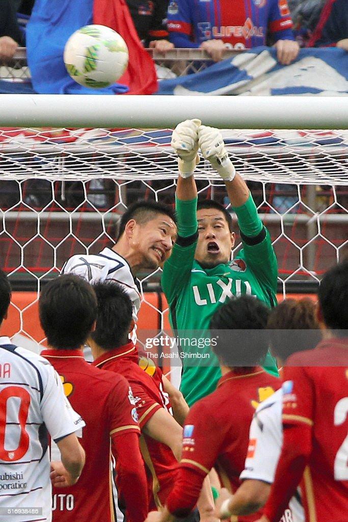 Kashima Antlers v FC Tokyo - J.League