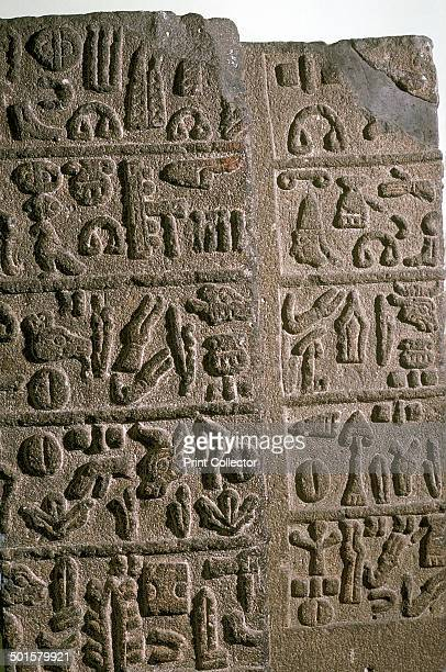 Hittite Hieroglyphs c9th century BC The inscription uses an ancient Hittite script From the British Museum