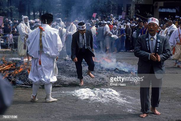 A 'hiwatari' or firewalking ceremony is held in Tokyo probably at the foot of Mount Takao 1983 The ceremony is a tradition of the Yamabushi or...