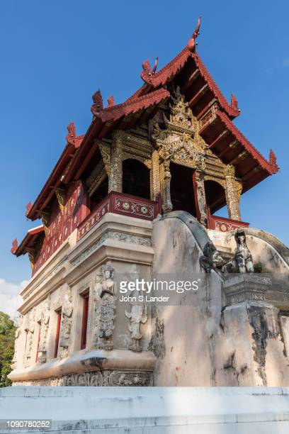 Ho Trai at Wat Phra Singh the temple library is another prime example of classical Lanna architecture and it is one of the most beautiful temple...