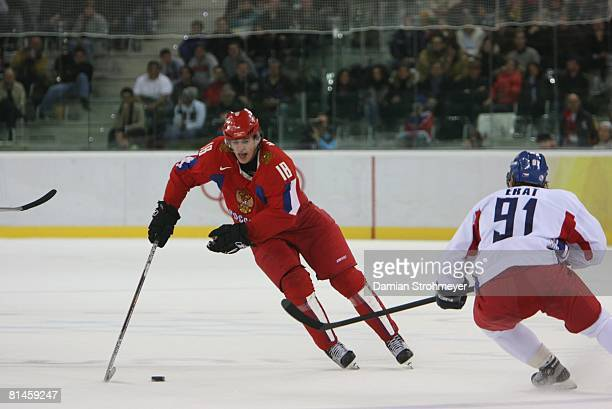 Hockey 2006 Winter Olympics Russia Evgeni Malkin in action vs Czech Republic during Bronze Medal Game at Palasport Olimpico Turin Italy 2/25/2006