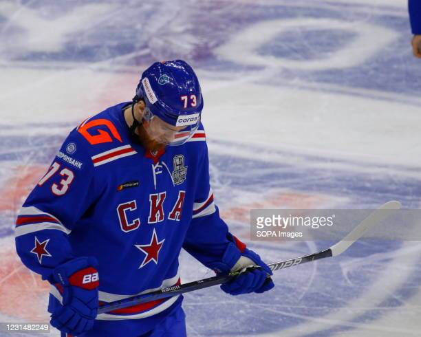 Hockey Club player, Yaroslav Dyblenko in action during the Kontinental Hockey League, playoffs, 1/4 finals of the Western Conference of the Gagarin...