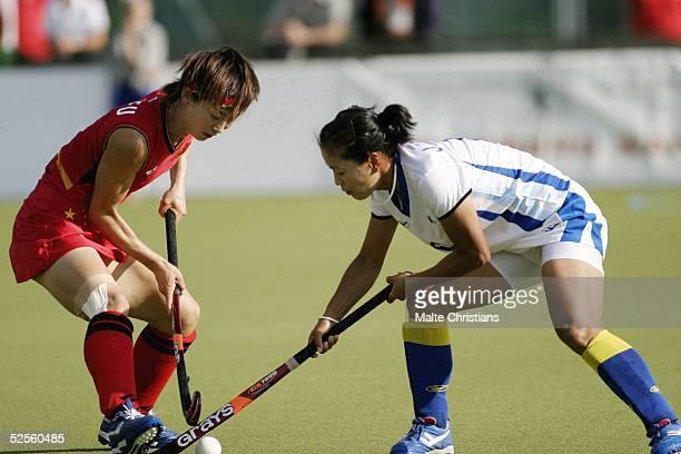 Hockey / Frauen Vier Nationen Turnier 2004 Hamburg Korea China Baorong FU / China Jung A KIM / Korea 090704