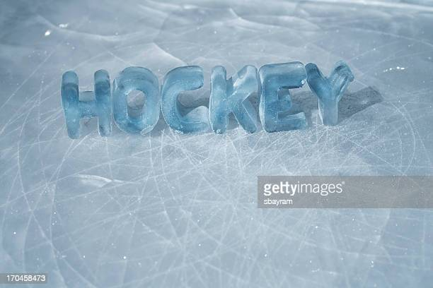 hockey - ice hockey rink stock pictures, royalty-free photos & images