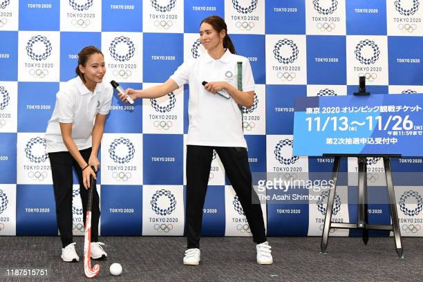 Hockey players Maho Segawa and Natsuki Naito attend a press conference of commencement of second lottery for Tokyo 2020 Olympic ticket sales on...