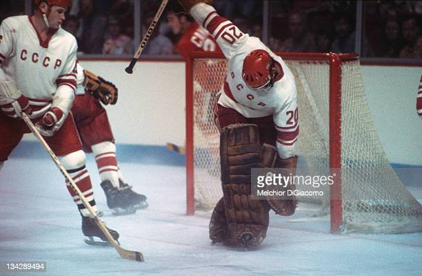The Summit Series Soviet Union goalie Vladislav Tretiak in action vs Canada at Montreal Forum Game 1 Montreal Canada 9/2/1972 CREDIT Melchior...