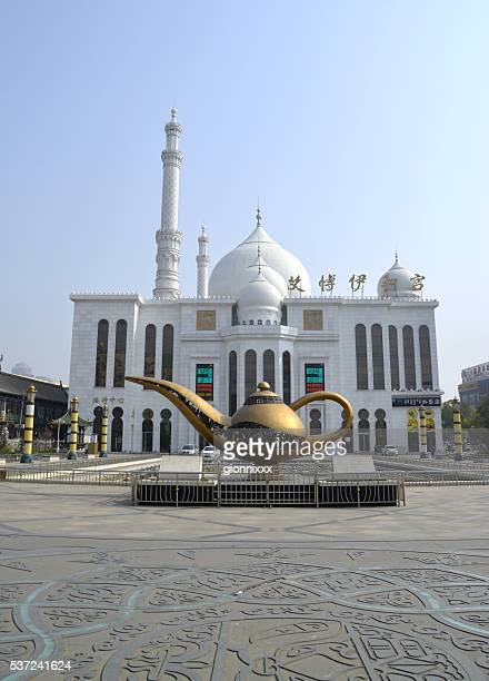 Hohhot Great Mosque, Inner Mongolia, China