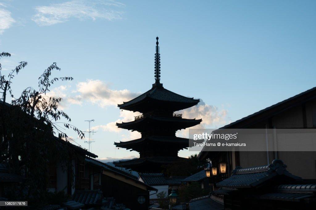 Hokanji Temple (Yasaka Pagoda) in Kyoto city in Japan : Stock Photo