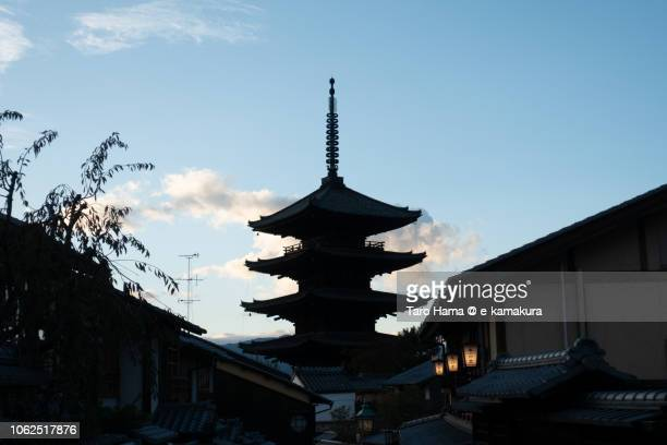 Hokanji Temple (Yasaka Pagoda) in Kyoto city in Japan