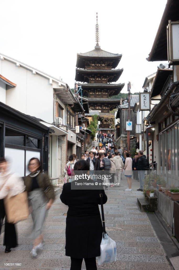 Hokanji Temple (Yasaka Pagoda) in Kyoto city in Japan : Foto de stock