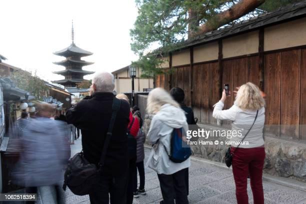Hokanji Temple (Yasaka Pagoda) in Kyoto city in Japan